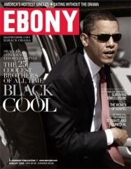black-cool-barack-obama